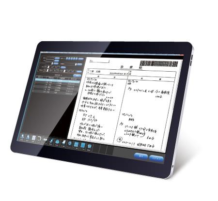 往診時のカルテはモバイルパソコンで。